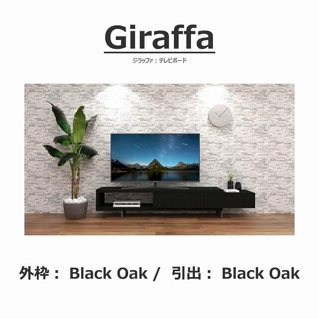 モダン インテリア テレビボード