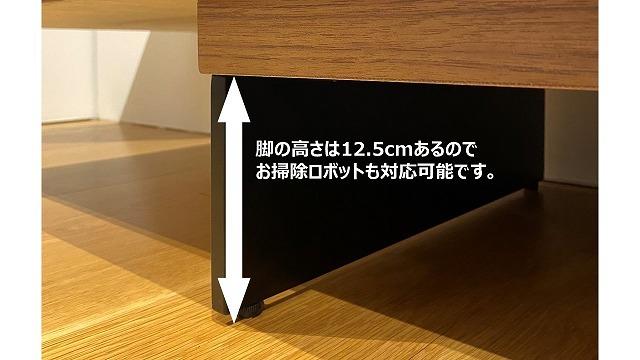 モダンインテリア 高級 テレビボード
