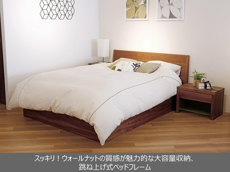シンプルモダンスタイルなリフトアップ式(大容量収納機能付き)ベッドフレーム